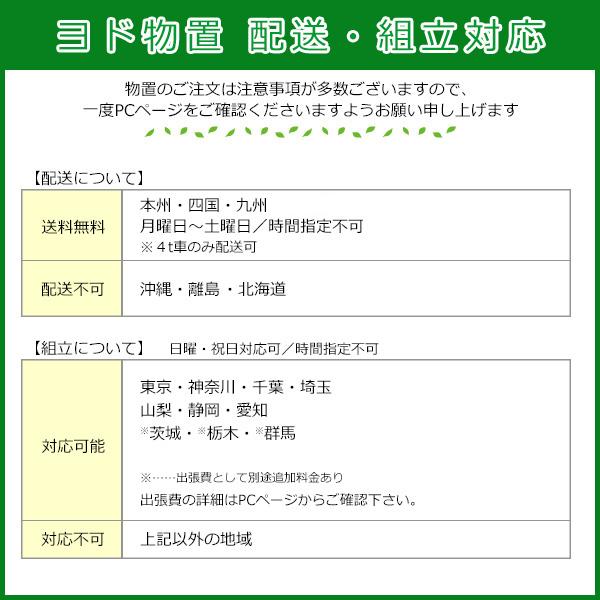 富士ゼロックス 裏事情30