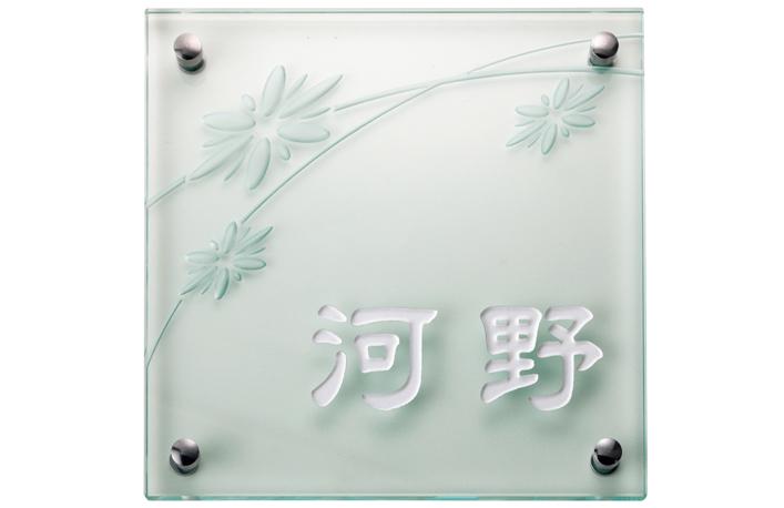 【ガラス表札】クリアーガラス(180角) GPL-812(福彫)