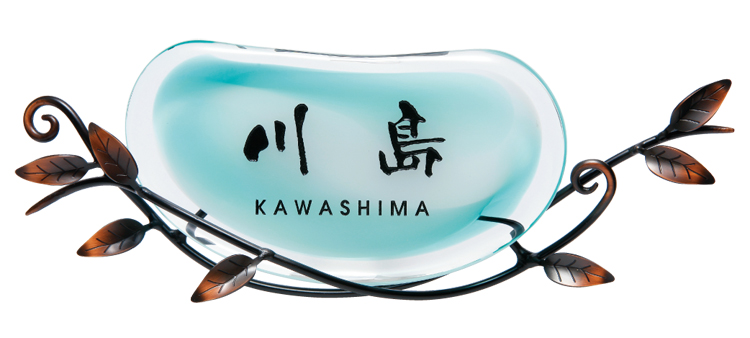 【ガラス表札】マーヴェラスグラス GPM-771(福彫)