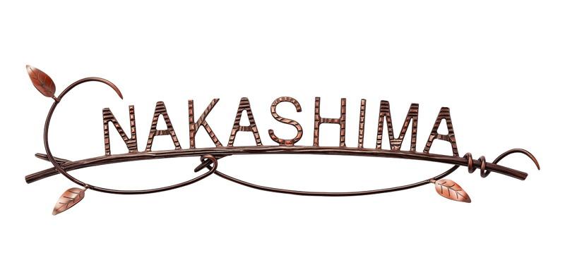 ベストセラー 【ニューブラスアイアン】アイアン文字(丸棒) IR-118(福彫):エクシーズ-エクステリア・ガーデンファニチャー