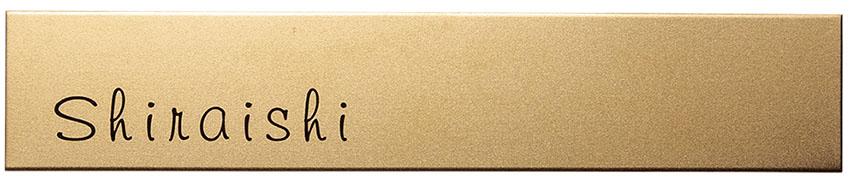 高級品 マート 送料無料 表札 チタンドライシャンパンゴールド TIG-5 チタン表札 福彫
