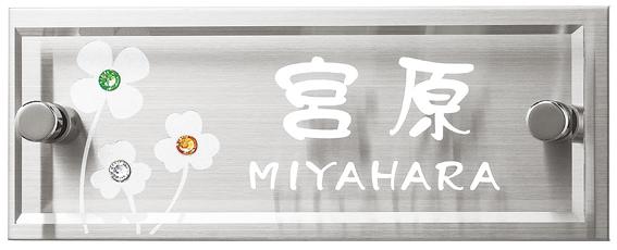 【クリスタルコレクション】クリスタルモール CMA-S3-3(丸三タカギ)