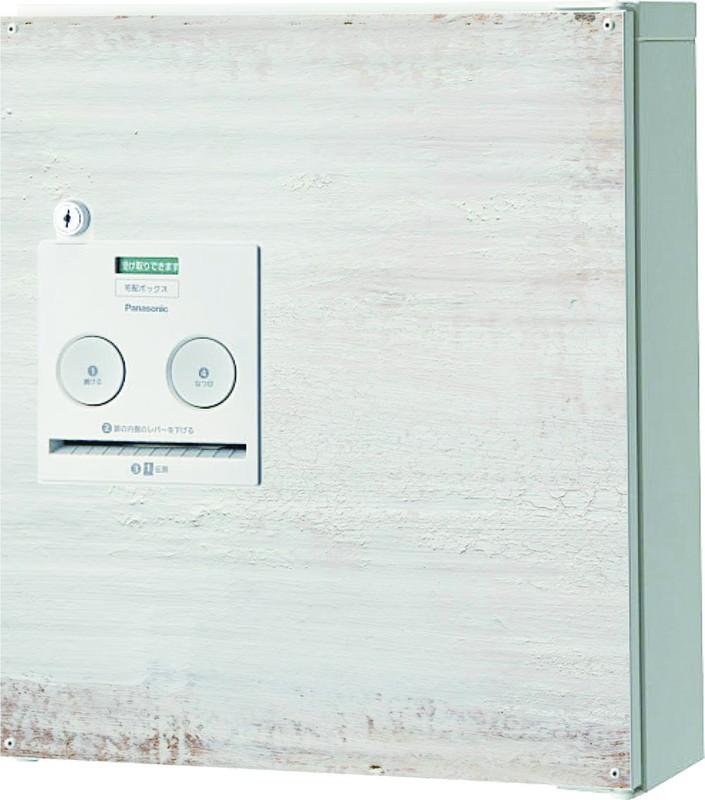 【戸建住宅用宅配ボックス】Panasonic COMBO コンボ コンパクトタイプ デザインパネル付仕様 COM-3-12-R(丸三タカギ)