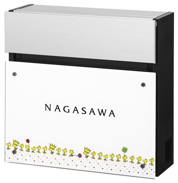 【SNOOPY Mail Box】スヌーピー フェイサスフラットタイプ SPNFS-F-4(丸三タカギ)