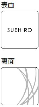 【ガラス表札】琉球のガラス GX-106(美濃クラフト)