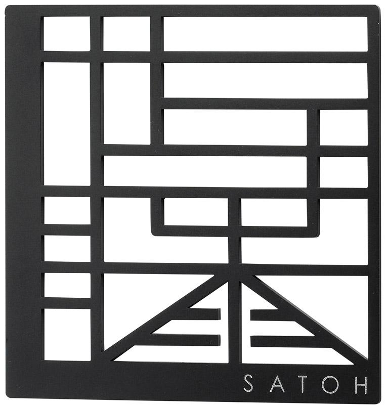 【切文字表札】幾何学文字 KKK-1(美濃クラフト)