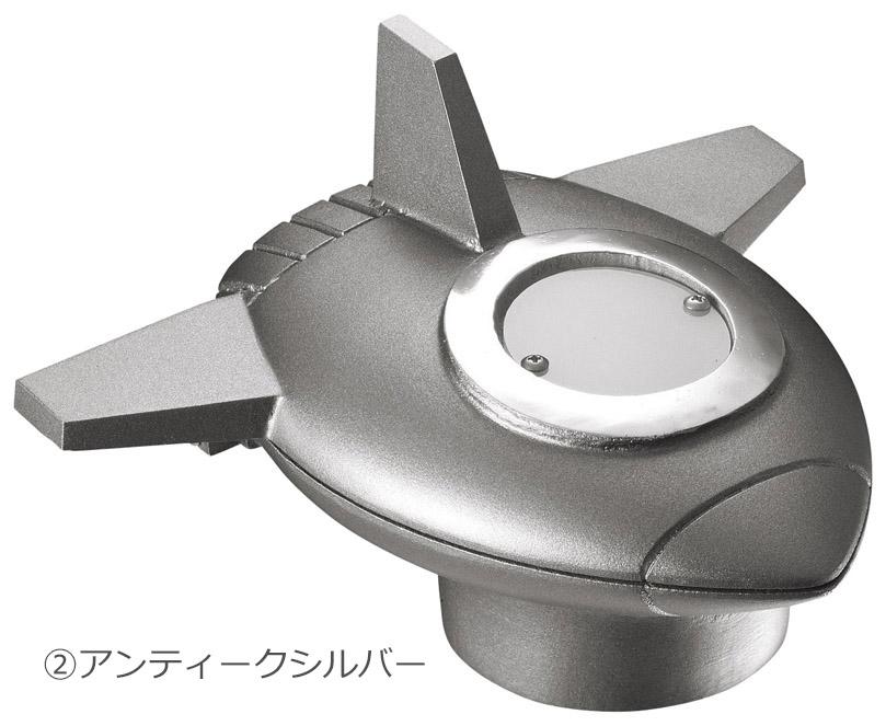 【庭あかり】インゴットライト LIG-9(美濃クラフト)