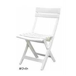 グロスフィレックス マイアミ フォールディングチェアー ホワイトGRS-C05W(31516100)(タカショー)送料無料 ガーデンファニチャー ガーデンチェアー 椅子 イス プラスチック