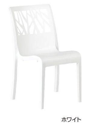 通販 グロスフィレックス ベジタルチェアー ホワイト GRS-C01W(31477500)(タカショー)送料無料 ガーデンファニチャー ホワイト ガーデンチェアー ガーデンチェアー 椅子 椅子 イス プラスチック, セレクトショップ アレイズ:6412ed6f --- dondonwork.top