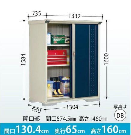 タクボ物置 グランプレステージ・ジャンプ GP-136BT【たて置きタイプ(ネット棚)】 小型物置 収納庫 屋外 物置き 送料無料