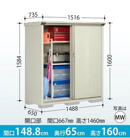 タクボ物置 グランプレステージ・ジャンプ GP-156BT【たて置きタイプ(ネット棚)】 小型物置 収納庫 屋外 物置き 送料無料