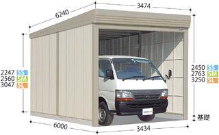 品質は非常に良い タクボ物置 ガレージ倉庫ベルフォーマ SM-Z3460(一般型・結露減少屋根) 高さ2763:エクシーズ-エクステリア・ガーデンファニチャー