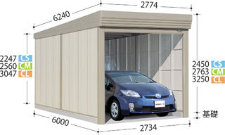 春夏新作モデル タクボ物置 ガレージ倉庫カールフォーマ CM-SZ2760(多雪型・結露減少屋根) 高さ2763, ホナイチョウ 7b024891