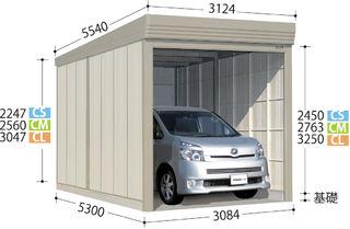 【ついに再販開始!】 タクボ物置 ガレージ倉庫カールフォーマ CM-SZ3153(多雪型・結露減少屋根) 高さ2763, タイヤーウッズ b1216c2b