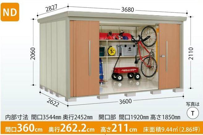 国内発送 物置き タクボ物置 Mr.ストックマン・ダンディ ND-Z3626Y 屋外 中・大型物置 収納庫 送料無料:エクシーズ (一般型・結露減少屋根・側面棚タイプ)-エクステリア・ガーデンファニチャー