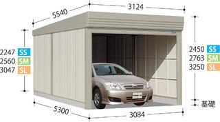 【希望者のみラッピング無料】 タクボ物置 ガレージ倉庫ベルフォーマ SL-SZ3153(多雪型・結露減少屋根) 高さ3250:エクシーズ-エクステリア・ガーデンファニチャー