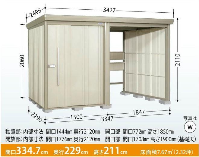 タクボ物置 Mr.ストックマン プラスアルファ TP-33R22(一般型・標準屋根)中・大型物置 駐輪 収納庫 屋外 物置き 送料無料