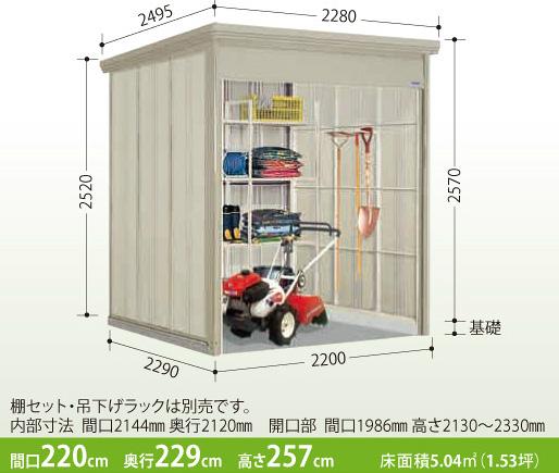 タクボ物置 Mr.シャッターマン WS-S2222 多雪型・標準屋根 シャッター式中型物置 収納庫 屋外 物置き ガレージ 送料無料