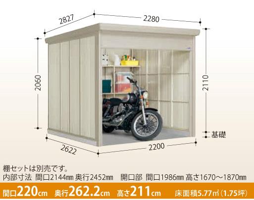 タクボ物置 Mr.シャッターマン WSB-Z2226 一般型・結露減少屋根 シャッター式中型物置 収納庫 屋外 物置き ガレージ 送料無料