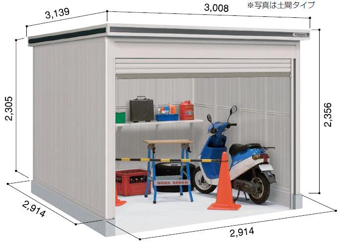 ヨド物置エルモシャッター  LOD-2929HF(床タイプ/一般型/基本棟)中・大型物置 バイク保管対応 屋外 送料無料