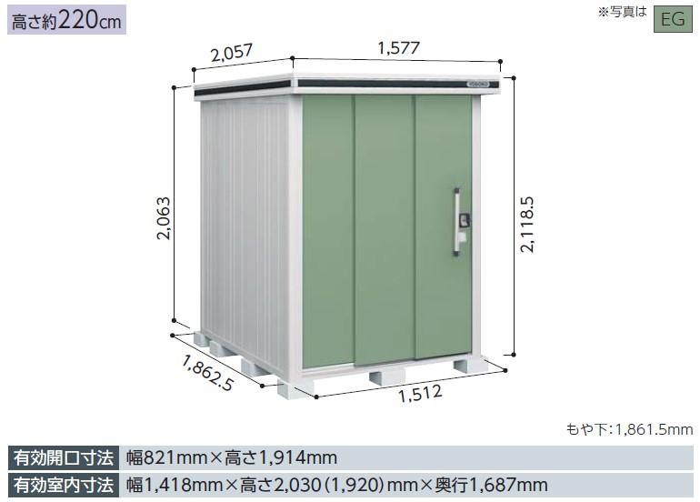 ヨド物置エルモLMD-1518標準高一般・積雪共用型
