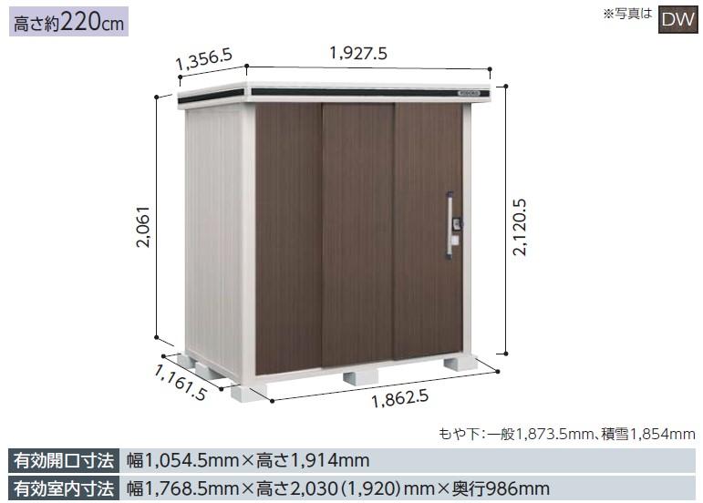 ヨド物置エルモ  LMD-1811 標準高タイプ 一般型中・大型物置 屋外 物置き 送料無料 防災保管庫