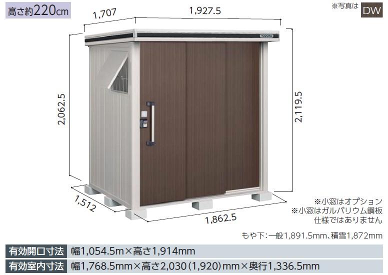 ヨド物置エルモ  LMD-1815 標準高タイプ 一般型中・大型物置 屋外 物置き 送料無料 防災保管庫