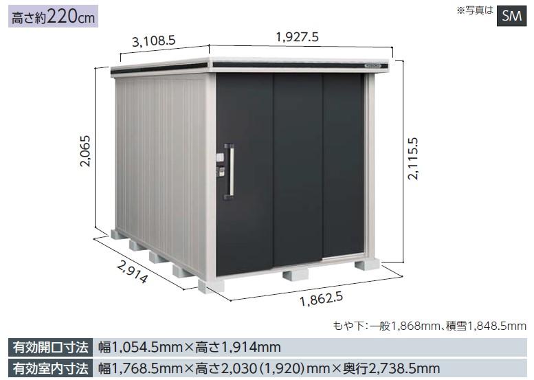 爆売り! ヨド物置エルモ  LMD-1829 標準高タイプ 一般型中・大型物置 屋外 物置き 送料無料 防災保管庫, フィットネスショップFIT-IN 4058c9c8