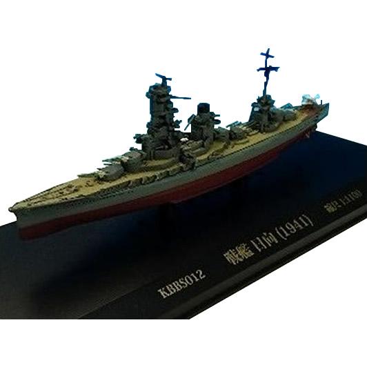 細部まで緻密に作り上げられた戦艦です KBシップス 戦艦 日向 1941 1100スケール 1 専門店 新色 KBBS012