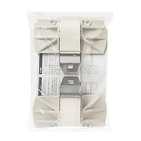 公式ストア ゴムベルトで衝撃を吸収し転倒を防止 サンワサプライ キャビネットホルダー 信用 QL-E87 1個入り
