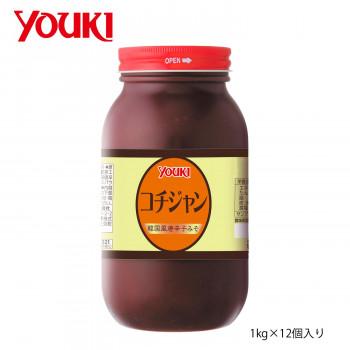 調味料 お徳用 まとめ買い 甘味と奥深い辛味を持ち合わせているコチジャンです YOUKI 1kg×12個入り 211601 ユウキ食品 新登場 ブランド品 コチジャン