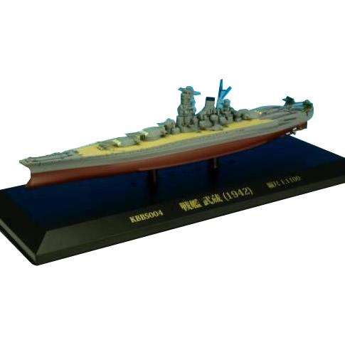 細部まで緻密に作り上げられた航空母艦 KBシップス 戦艦 定番から日本未入荷 武蔵 KBBS004 数量は多 1100スケール 1 1942