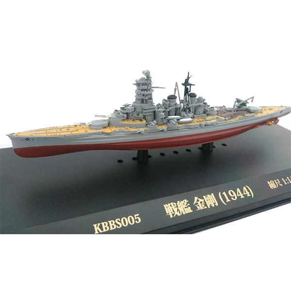 細部まで緻密に作り上げられた戦艦 KBシップス 戦艦 正規認証品!新規格 2020 金剛 1 1100スケール 1944 KBBS005