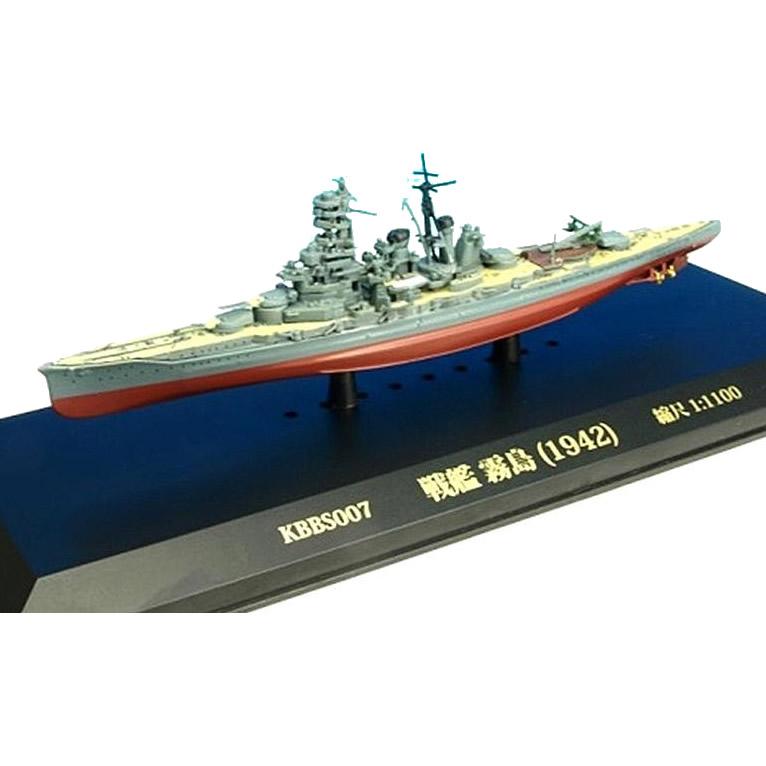 日本海軍 ミリタリー シップス 塗装済 おもちゃ プラモ 模型 船 1100スケール 戦艦 細部までこだわって作り上げられた艦船モデル KBBS007 霧島 KBシップス 1942 SALE開催中 1 税込