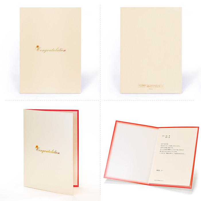 楽天市場】祝電 お祝い電報 紙素材カード「スノーブライト」 送料無料 ...