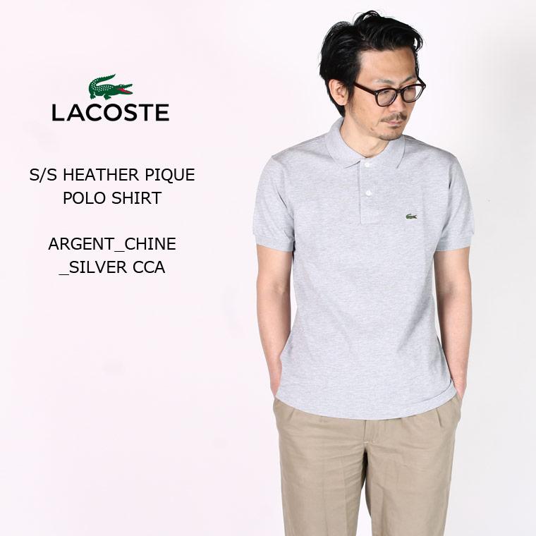 [並行輸入品] FRANCE LACOSTE (フランスラコステ) S/S HEATHER PIQUE POLO - ARGENT CHINE SILVER CCA フララコ ポロシャツ メンズ