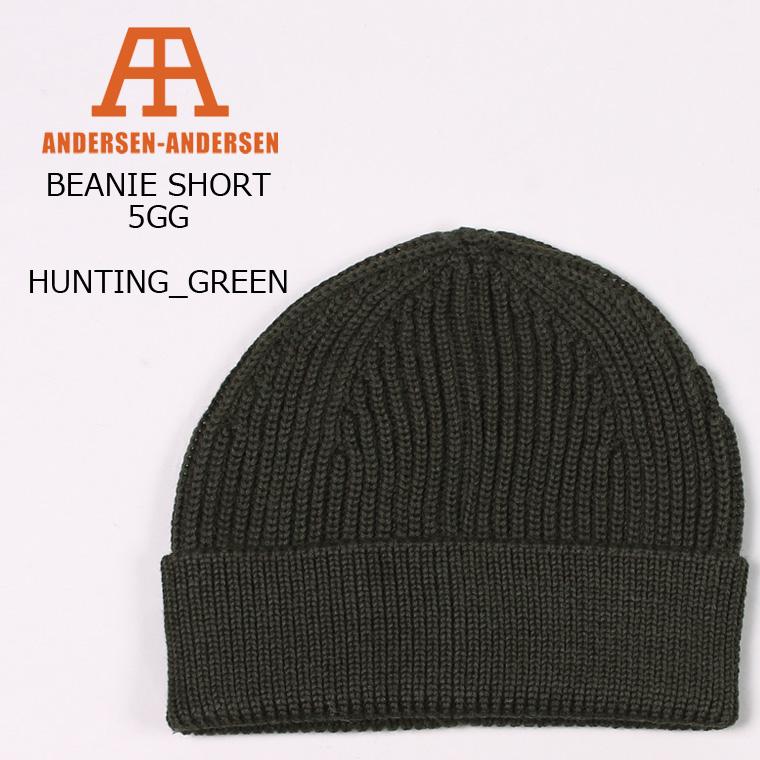 1aaa446363a ANDERSEN ANDERSEN (Andersen Andersen) BEANIE SHORT 5GG - HUNTING GREEN knit  cap men gap Dis