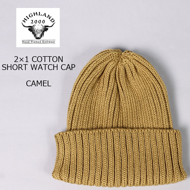Explorer Highland 2000 Highland 2000 21 Cotton Short Watch Cap