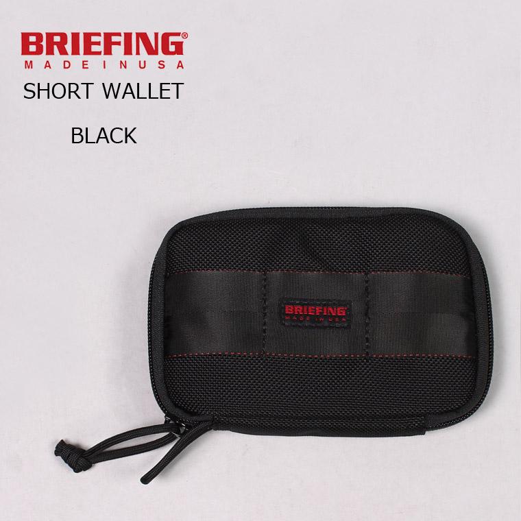 【割引クーポン配布中】BRIEFING (ブリーフィング) SHORT WALLET - BLACK 財布 メンズ