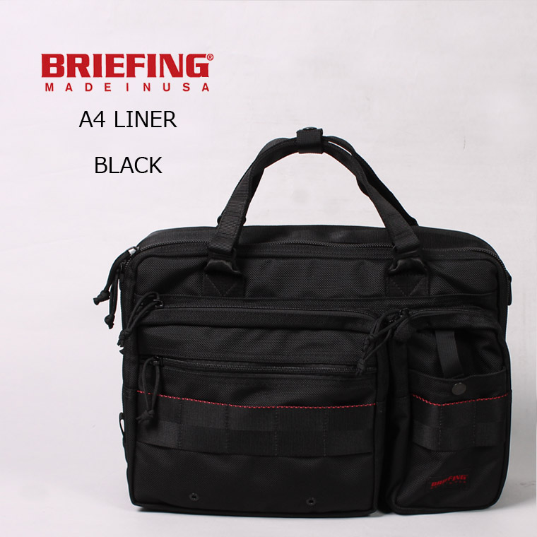 BRIEFING (ブリーフィング) A4 LINER - BLACK ブリーフケース ビジネスバッグ