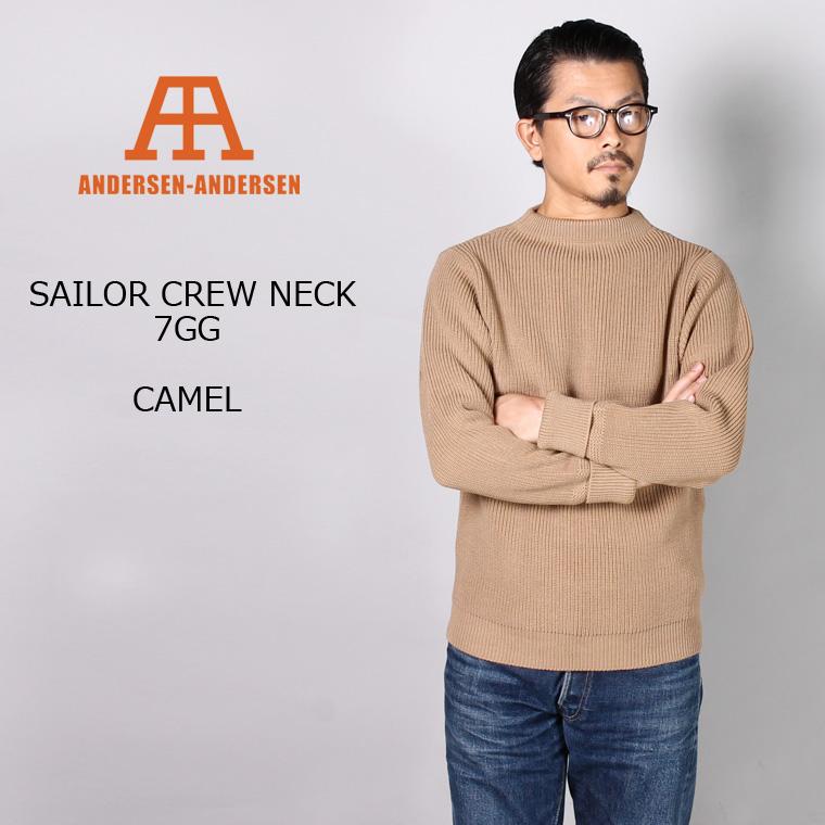 ANDERSEN ANDERSEN (アンデルセン アンデルセン) SAILOR CREW NECK 7GG - CAMEL ニット メンズ