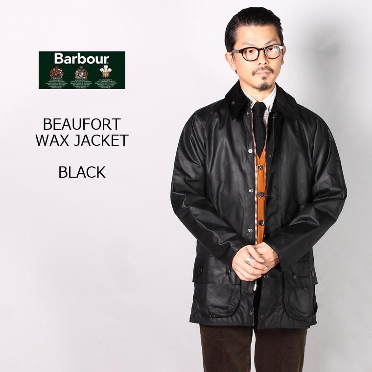 【並行輸入品】 BARBOUR (バブアー) BEAUFORT WAX JACKET - BLACK ビューフォート オリジナル メンズ オイルドジャケット