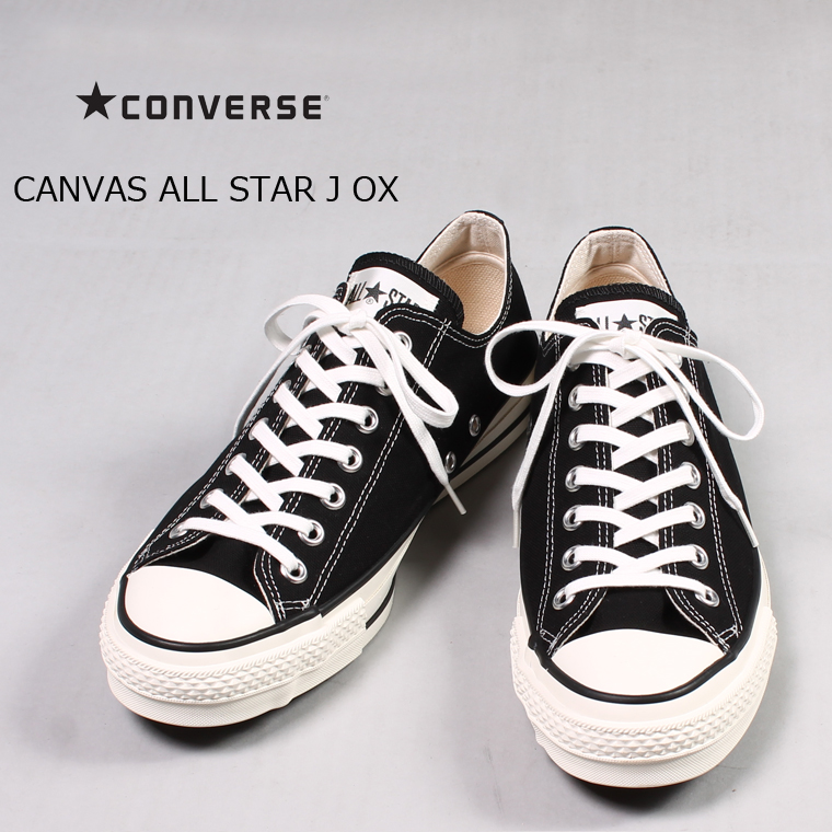 dbcccc2ff94f Explorer  CONVERSE (Converse) CANVAS ALL STAR J OX   BLACK