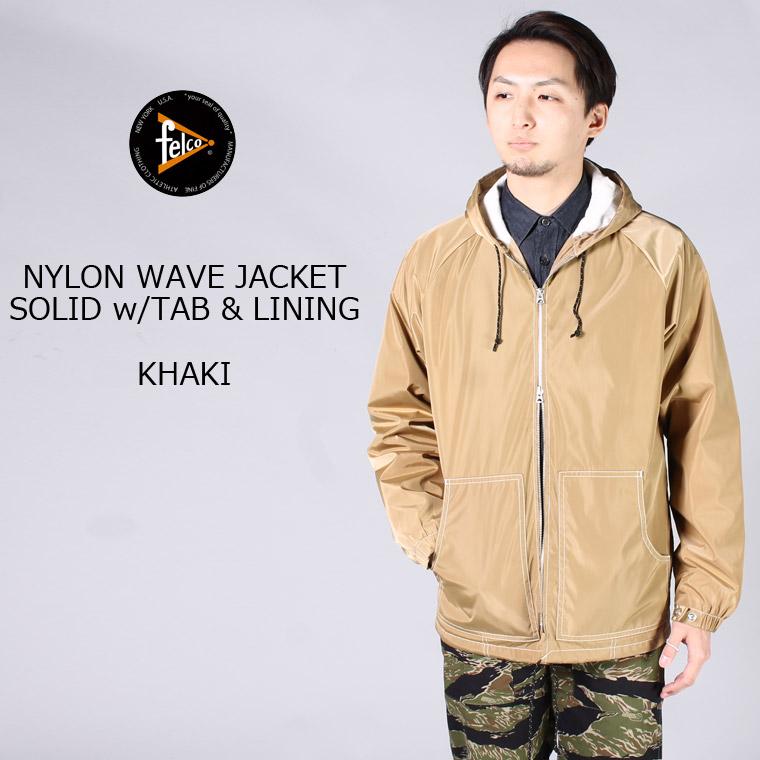 FELCO (フェルコ) NYLON WAVE JACKET SOLID w/TAB & LINING - KHAKI ナイロンウェーブジャケット メンズ