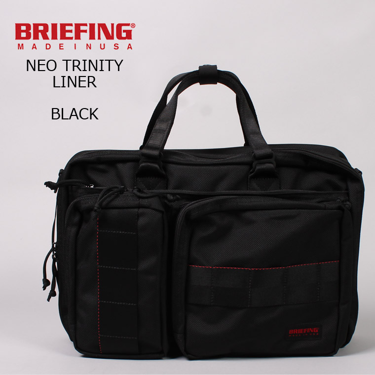 BRIEFING (ブリーフィング)  NEO TRINITY LINER - BLACK 3way ブリーフケース