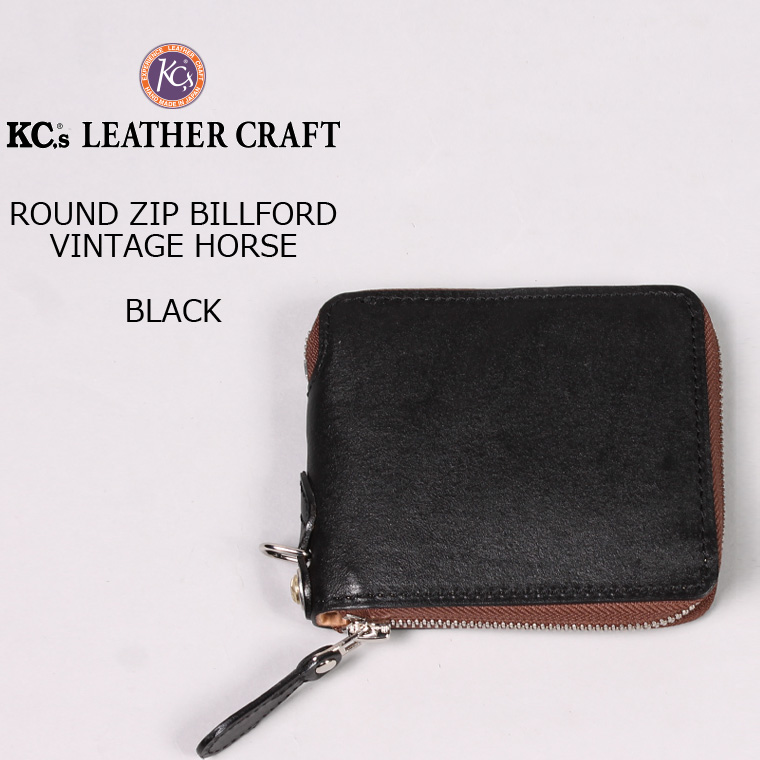 KC'S LEATHER CRAFT (ケイシイズレザークラフト) ROUND ZIP BILLFORD - VINTAGE HORSE - BLACK ウォレット ホースレザー