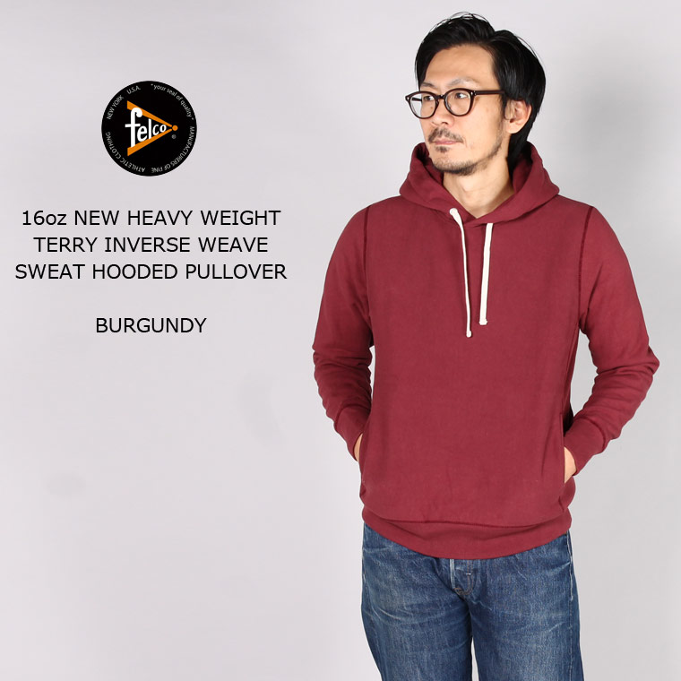 FELCO (フェルコ) NEW HEAVY WEIGHT TERRY INVERSE WEAVE SWEAT HOODED PULLOVER - BURGUNDY パーカー メンズ