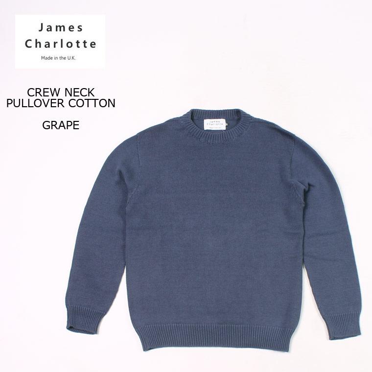 【2020 スプリング&サマー セール】JAMES CHARLOTTE (ジェームス シャルロット) CREW NECK PULLOVER COTTON - GRAPE スプリングニット メンズ