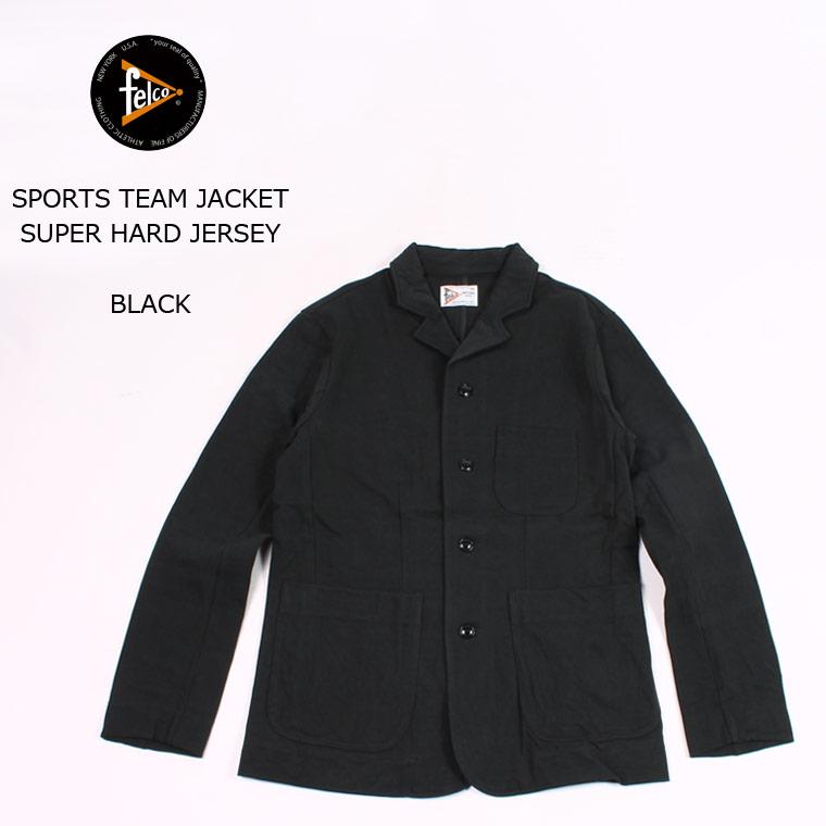【2020 スプリング&サマー セール】FELCO (フェルコ) SPORTS TEAM JACKET SUPER HARD JERSEY - BLACK スウェット テーラードジャケット メンズ