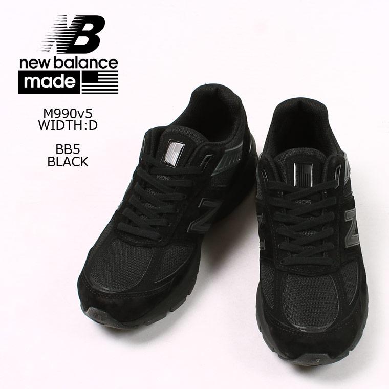 [並行輸入品] NEW BALANCE (ニューバランス) M990v5 - BB5 BLACK/BLACK - WIDTH:D スニーカー メンズ